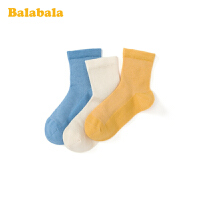 【7折价:20.93】巴拉巴拉男童袜子棉春季新款中大童短袜保暖儿童棉袜中大童三双装