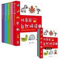 优乐园自然拼读 5级课本 5级练习册 共10册 附拼插版伴读宝 4-8岁英语拼读教材 幼儿少儿英语学习套装 儿童绘本英文