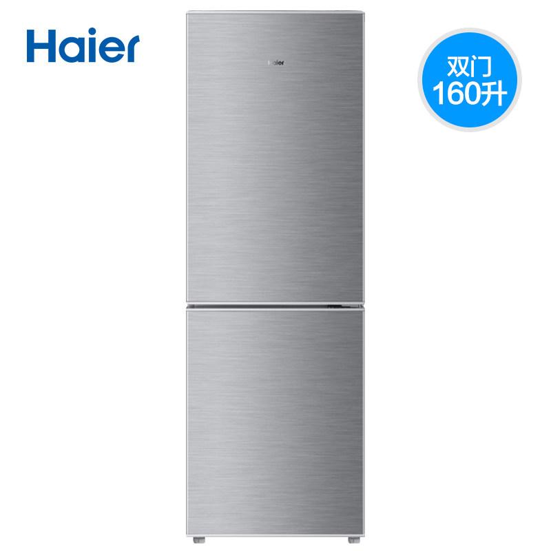 Haier海尔 BCD-160TMPQ 160升双门冷藏冷冻小型家用节能两门冰箱 因库存不同步,下单前请咨询客服当地库存!