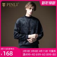 PINLI品立2020秋季新款男�z�q半高�I加�q加厚套�^�l衣B204109205