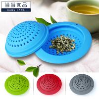 当当优品 创意硅胶茶漏 食品级硅胶泡茶器