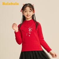 巴拉巴拉童装女童洋气毛衣2019新款秋冬中大童针织衫中国风刺绣女