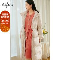 伊芙丽白鸭绒羽绒服女2020冬季韩版保暖轻薄收腰带帽羽绒外套