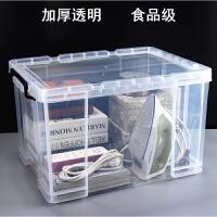 20190729105243292透明收纳箱塑料箱子储物箱收纳盒衣服整理箱大号有盖衣物收纳框 加厚高透明