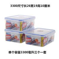 冰箱收纳箱厨房长方形保鲜盒塑料饭盒水果四件套微波密封盒