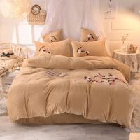 【官方旗舰店】珊瑚绒四件套水晶法兰绒被套床单床品套件学生宿舍三件套床上用品