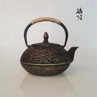 铁壶铸铁泡茶松叶壶纯手工功夫茶具铸铁泡茶烧水壶煮茶器电陶炉茶炉功夫茶具套装烧水煮茶老铁壶