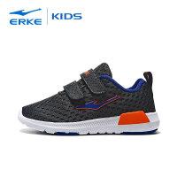 【2件3折到手价:59.7元】鸿星尔克(ERKE)男童鞋慢跑鞋 男女中小童运动鞋魔术贴跑步鞋轻便透气网布镂空儿童休闲鞋
