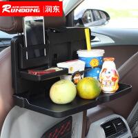 舜威 汽车用饮料架托盘 车载餐桌餐盘车用餐桌 可折叠支架