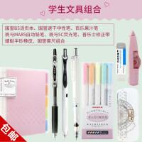 日本ZEBRA斑马JJ15中性笔彩色学生按动组合套装手账专用复古0.5mm黑色水笔