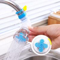 *接头水龙头过滤器厨房家用伸缩旋转防溅水花洒自来水滤净水器