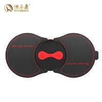 怡禾康 颈椎按摩器 充电便携腰部肩颈部按摩仪 YH-M98(黑色)