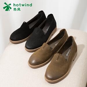 热风hotwind2018秋新款复古时尚深口女士休闲鞋圆头纯色平底单鞋H02W7301