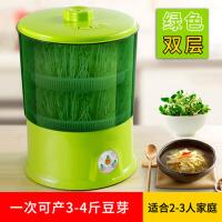 5P5 家用全自动大容量发豆芽机生绿豆芽盆芽罐豆芽机