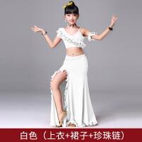 儿童肚皮舞练功服时尚新款 少儿舞蹈服装东方舞演出服套装裙