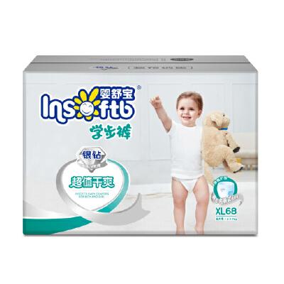 Insoftb/婴舒宝 薄乐拉拉裤 L74(9-14kg) 婴儿男女通用干爽超薄非纸尿裤尿不湿 干爽超薄