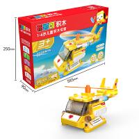 布鲁可大颗粒积木儿童玩具布鲁克男孩女孩百变布鲁可拼装积木玩具车交通工具系列生日礼物 可可百变直升机E3