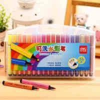 水彩笔48色儿童可水洗彩笔36色画笔幼儿园彩色笔套装