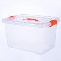 直角整理箱塑料家用有盖小号衣服玩具储物箱子透明盒