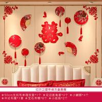 婚礼结婚用品婚房布置喜字拉花套装婚庆装饰新房卧室中式套餐客厅婚房装饰节庆饰品 红叶之盟