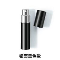 香水分装瓶便携补水喷雾瓶细雾玻璃空瓶旅行小样喷瓶分装用空瓶