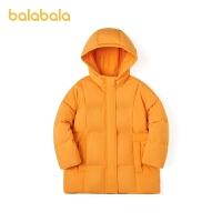 【3件4折:191.2】巴拉巴拉�和�羽�q服2020新款秋冬男童女童外套中大童��潮外衣�r尚