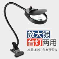led10倍高倍高清修表台灯 加粗金属软管台式放大镜带灯手机维修电路板