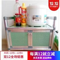 厨房不锈钢置物架带门 厨房置物架多层落地不锈钢微波炉架蔬菜层架浴室带门钢收纳橱柜