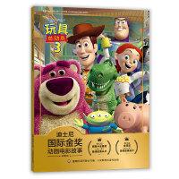 迪士尼国际金奖动画电影故事 玩具总动员3