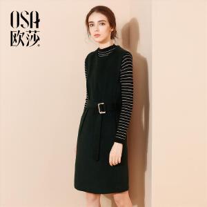 OSA欧莎2017冬装新款女装纯色圆领无袖收腰气质连衣裙D13002