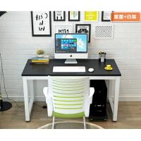 电脑桌简约现代书桌书架台式桌写字桌卧室家用简易学习桌办公桌小