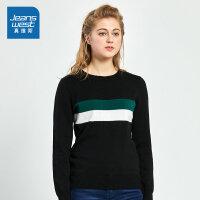 [秒杀价:18.9元,新年不打烊,仅限1.20-21]真维斯女装 冬装新款 休闲圆领撞色长袖毛针织衫