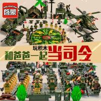 启蒙军事部队快乐高拼装玩具益智6-7-8-10岁男孩坦克飞机人仔模型