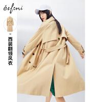伊芙丽西装领风衣女2021年新款春装韩版长款过膝今年流行大衣外套