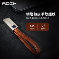 洛克ROCK苹果6s数据线5s便携钥匙扣超短iPhone7 plus单用充电器皮革款