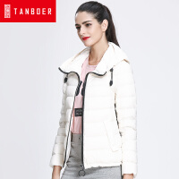 坦博尔新款冬季轻薄羽绒服女装韩版短款连帽羽绒衣保暖外套TB3266