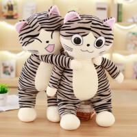 起司猫抱枕公仔可爱抱着睡觉的毛绒玩具女生玩偶娃娃女孩