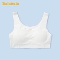 巴拉巴拉女童内衣发育期大女童背心儿童文胸胸罩透气二阶段无钢圈