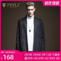 PINLI品立2020春季新款男�b�o扣�_衫�色上衣�A克外套B193304225