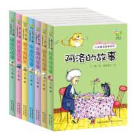 王一梅七彩童话故事系列(套装共7册)