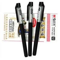 (支持货到付款)晨光文具批发 AGP67401 考试必备 黑色0.5 针管中性笔 水笔