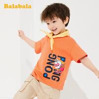 【2件6折价:47.4】【大闹天宫IP款】巴拉巴拉男童短袖T恤儿童宝宝上衣2020新款夏装