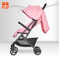 gb好孩子婴儿推车轻便舒适折叠伞车可坐可躺宝宝推车口袋车D619新