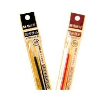 (支持货到付款)晨光0.5mm晨光优品葫芦头中性笔笔芯AGR68117