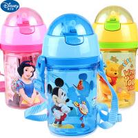 迪士尼儿童水杯可拧带背带软吸管杯400ml小学生大容量塑料水杯5683