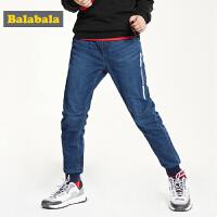 巴拉巴拉男童裤子儿童弹力牛仔裤秋装2019新款童装简约百搭时尚潮