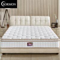 商场同款五星酒店床垫乳胶1.8软硬两用独立弹簧1.5折叠席梦思 可定制质量媲美慕斯喜临门顾家