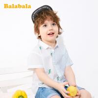 【1件7折价:62.93】巴拉巴拉儿童短袖衬衫男童夏装宝宝上衣男2020新款纯棉清新衬衣帅