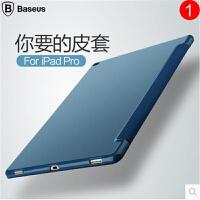ipad pro保护套 苹果ipadpro翻盖皮套12.9寸平板电脑支架壳