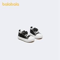 【狂欢返场3折价:50.7】巴拉巴拉女童鞋子男童板鞋儿童小白鞋宝宝饼干鞋童鞋冬季